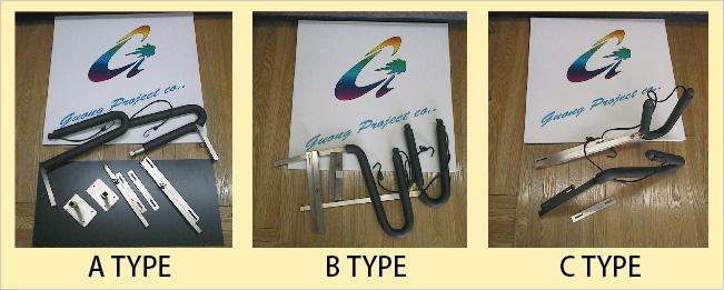 A B Cタイプ